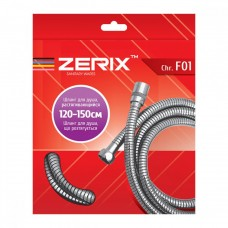 Шланг для гигиенического душа Zerix F01 120см растяжной