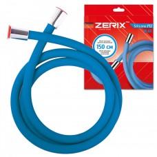 Шланг Zerix SILICONE.F12 Blue - 150см