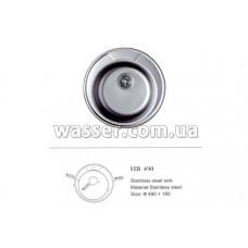 Кухонная мойка Haiba 490X180 сатин