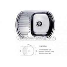 Кухонная мойка Haiba 630X490 сатин