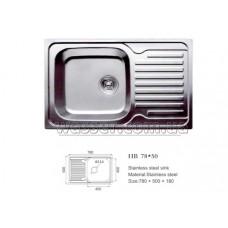 Кухонная мойка Haiba 780X500 сатин