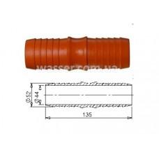 Трубка соединительная 2 SLD 0-125