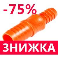 """Трубка соединительная 3/4""""- 1/2"""" Sayim"""