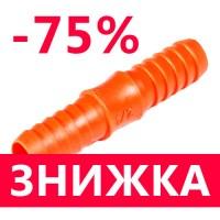 """Трубка соединительная 1/2""""-1/2"""" Sayim"""