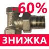 Кран радиаторный AYVAZ A.Ş. угловой низ