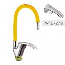 Смеситель Zerix YUB-A279 Reflector Yellow